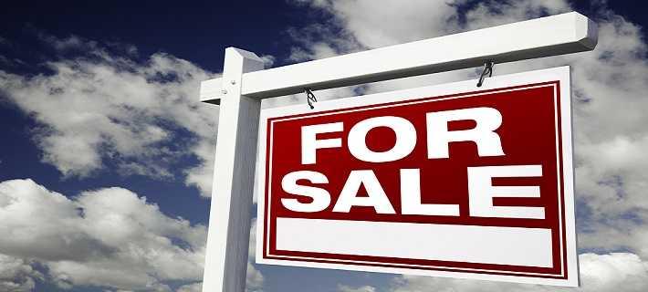 Vende-se casa, propriedade ou imóvel em Portugal